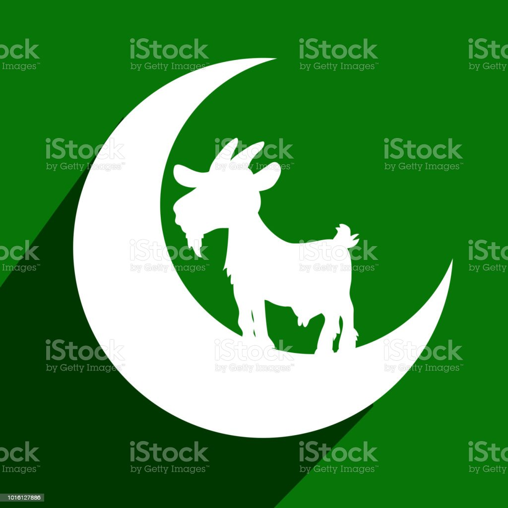 Illustration of Muslim festival Eid-al-adha background vector art illustration
