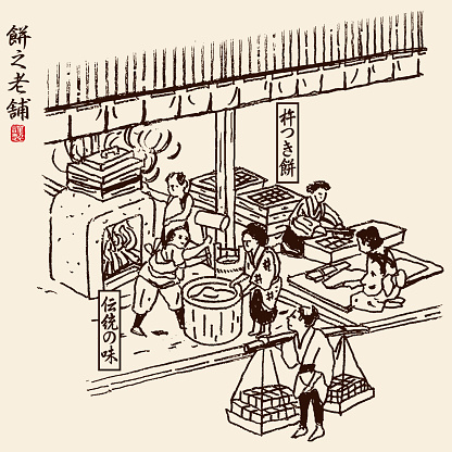 Illustration of old Asian landscape. A shop that makes rice cake by hand.