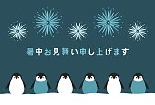 Illustration of penguin and fireworks(Summer greeting card)