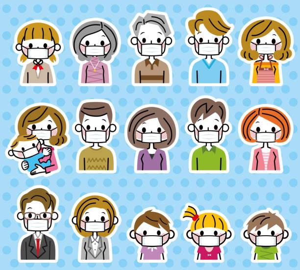 マスクを着用した人のイラスト。 - マスク 日本人点のイラスト素材/クリップアート素材/マンガ素材/アイコン素材