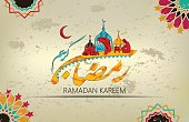 Illustration of Ramadan kareem and Ramadan mubarak