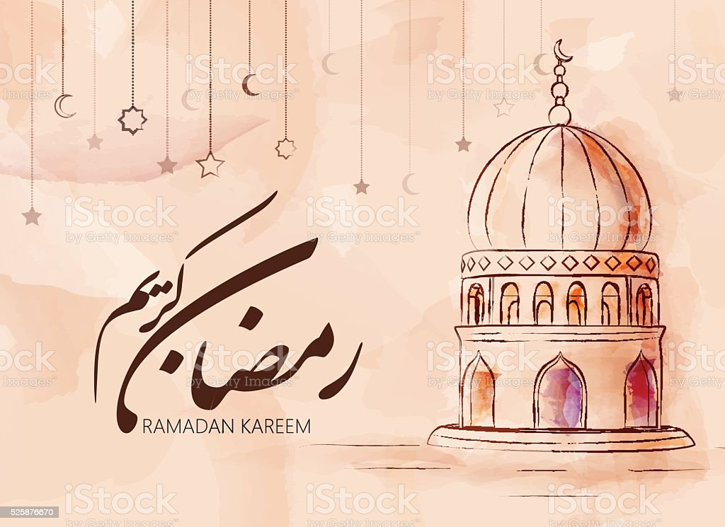 Illustration of Ramadan kareem vector art illustration