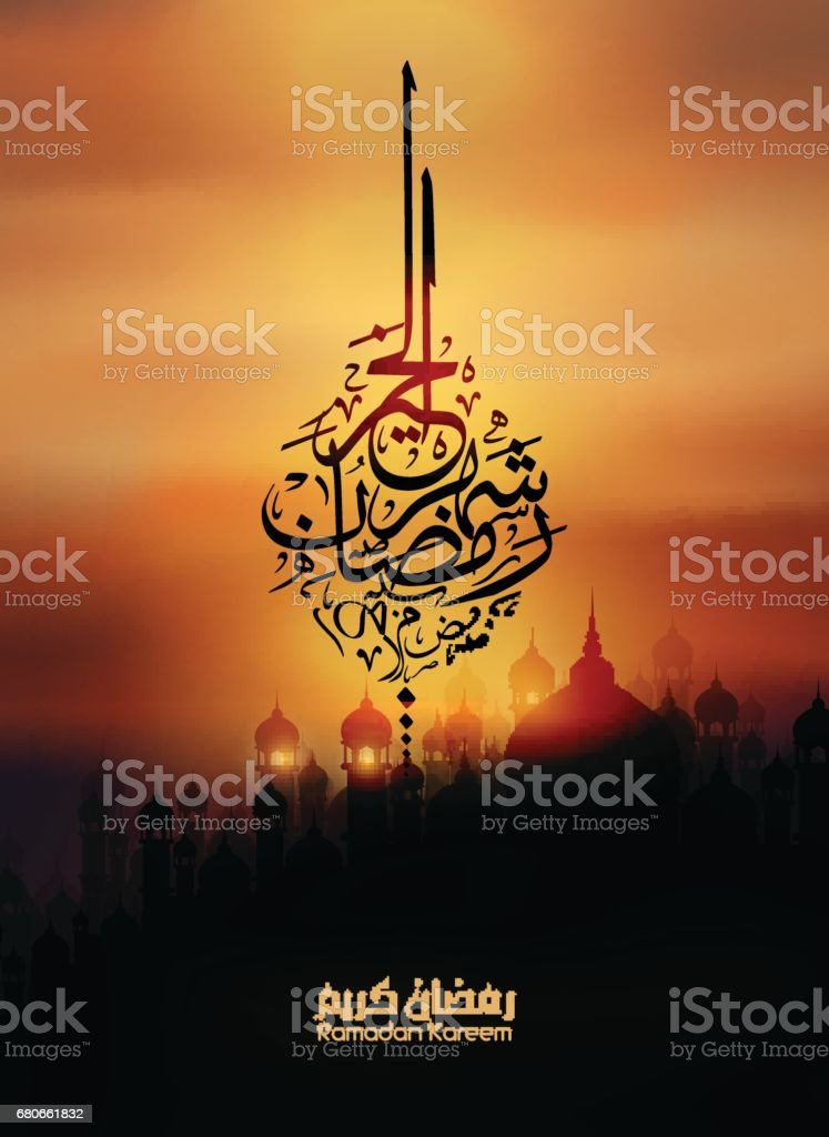 Illustration of Ramadan kareem vector art illustration