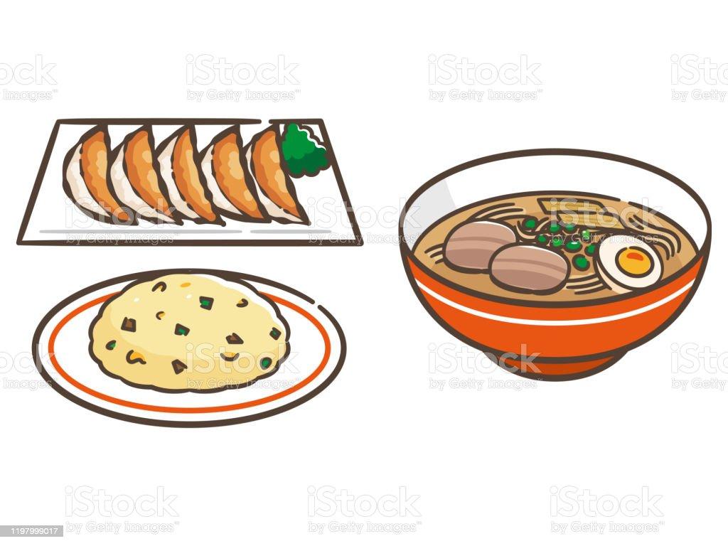 ラーメンチャーハン餃子のイラスト - ひとそろいのベクターアート素材や画像を多数ご用意 - iStock