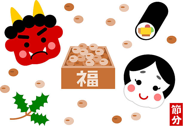 illustration of setsubun festival - 節分点のイラスト素材/クリップアート素材/マンガ素材/アイコン素材