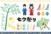 Illustration of Star Festival