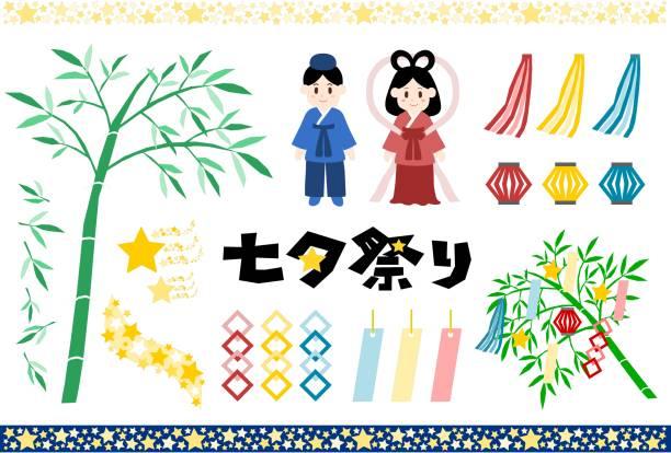 ilustraciones, imágenes clip art, dibujos animados e iconos de stock de ilustración de estrella festival - tipos de letra de historietas