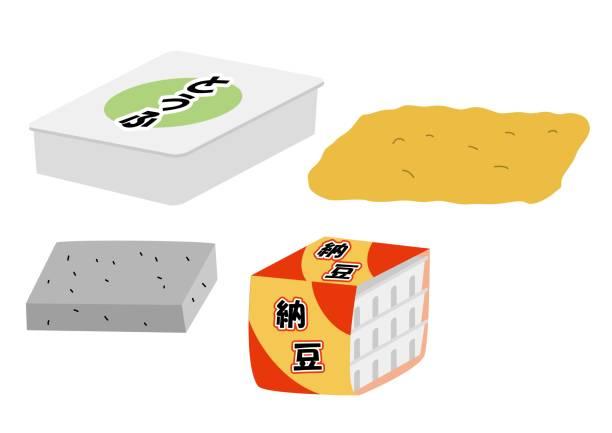 大豆製品などのコーナーのイラスト ベクターアートイラスト