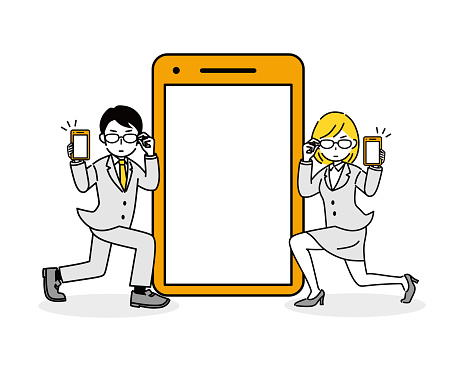 Illustration of the screen of the smartphone.