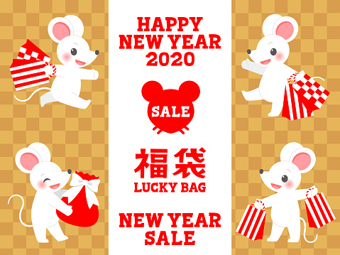 Illustration of white mice with lucky bags and New Year sale words set