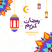 Arabic Islamic calligraphy of text Ramadan Kareem on Islamic background. Illustration Ramadan Kareem Background with Lamps (Fanoos), Crescents and Stars - Vector