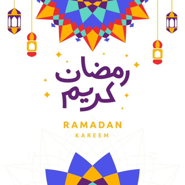 Illustration Ramadan Kareem Background with Lantern Arabic Islamic calligraphy of text Ramadan Kareem on Islamic background. Illustration Ramadan Kareem Background with Lamps (Fanoos), Crescents and Stars - Vector ramadan stock illustrations