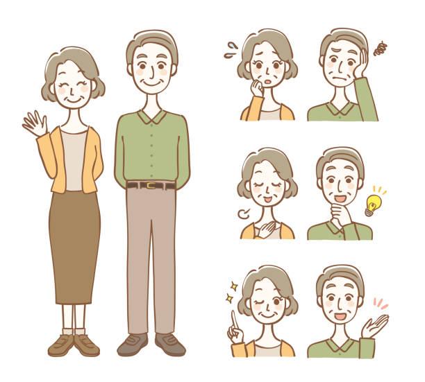 老夫婦の表情のイラストセット - 老夫婦点のイラスト素材/クリップアート素材/マンガ素材/アイコン素材