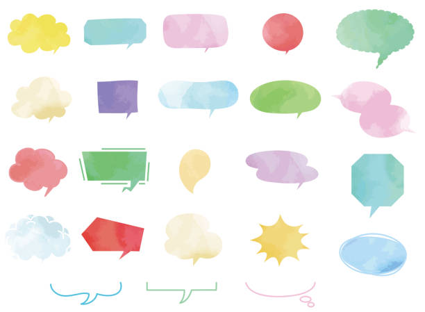 Illustration set of speech bubbles of various shapes.(Watercolor style version) vector art illustration