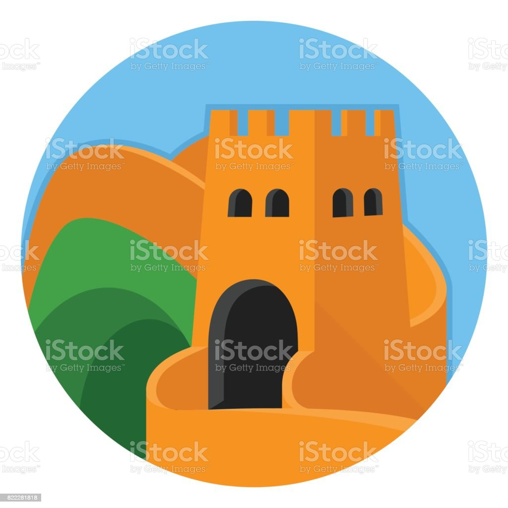 Illustration Symbol For China Tourist Spot Great Wall Of China Stock