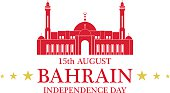 Independence Day. Bahrain