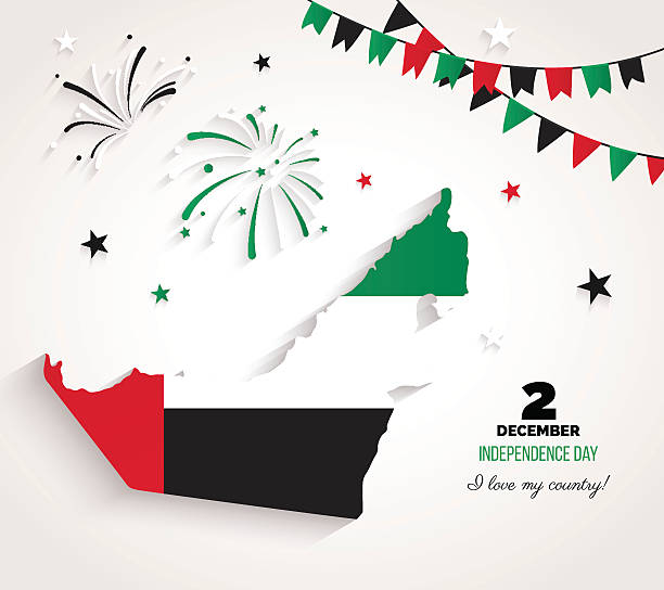 uae independence day greeting card. 2 december. - uae national day 幅插畫檔、美工圖案、卡通及圖標