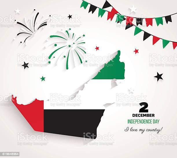 Uae Independence Day Greeting Card 2 December 공휴일에 대한 스톡 벡터 아트 및 기타 이미지