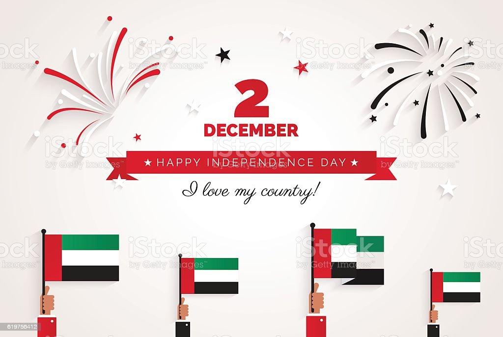 UAE Independence Day greeting card. 2 December. vector art illustration