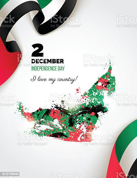 Uae Independence Day Greeting Card 2 December向量圖形及更多創作性圖片