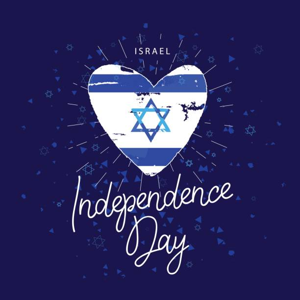 independence day. israel flag in the shape of heart - israel independence day stock illustrations, clip art, cartoons, & icons