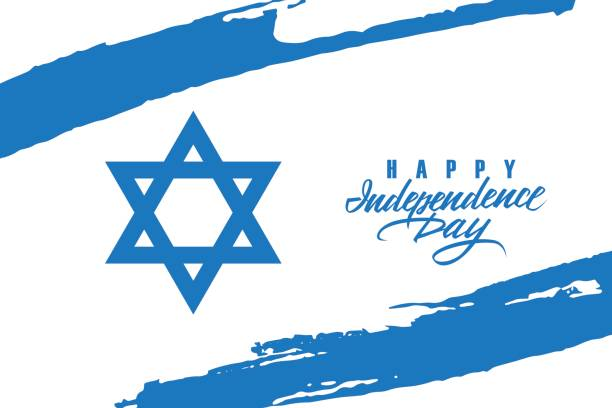 independence day of israel greeting card with brush stroke background in israeli national colors. - israel independence day stock illustrations, clip art, cartoons, & icons