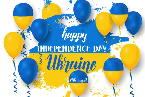 烏克蘭獨立日,向量範本與烏克蘭國旗刷筆劃,彩色氣球和手工使字母。 - 烏克蘭 幅插畫檔、美工圖案、卡通及圖標