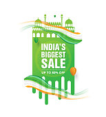 15th August Indian Independence Day Sale, Offer Banner Design Template with Discount and Ashoka Wheel