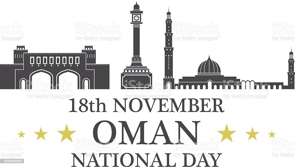 Independence Day. Oman vector art illustration