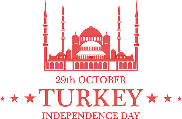 Independence Day. Turkey vector art illustration