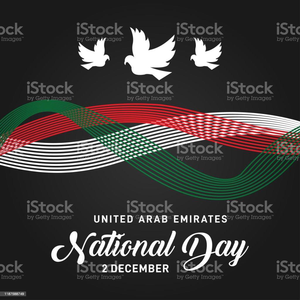 아랍 에미리트 독립 기념일 벡터 디자인 템플릿 - 로열티 프리 12월 벡터 아트
