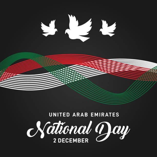 阿聯酋獨立日向量設計範本 - uae national day 幅插畫檔、美工圖案、卡通及圖標