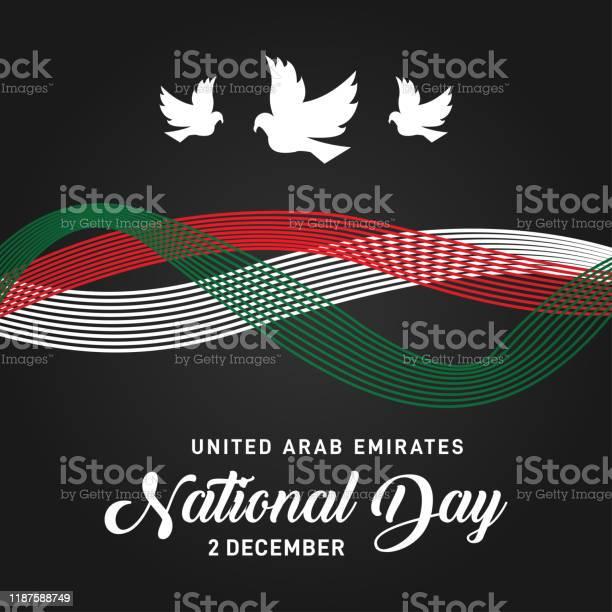 아랍 에미리트 독립 기념일 벡터 디자인 템플릿 12월에 대한 스톡 벡터 아트 및 기타 이미지