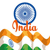 india emblem with national patriotism flag to independence day vector illustration
