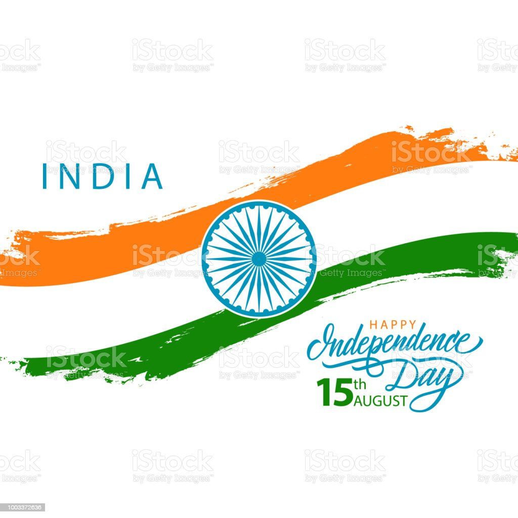 India Happy Independence Day August 15 Greeting Card With Indian