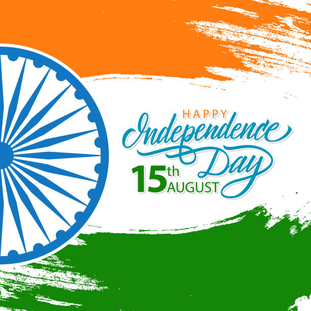 india happy independence day celebrate card with hand lettering holiday greetings and brush strokes in colors of the indian national flag. - independence day stock illustrations, clip art, cartoons, & icons