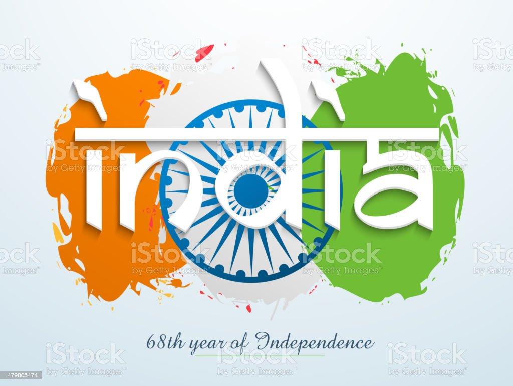 India Indepedence Day celebration. vector art illustration