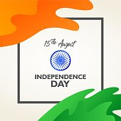 India independence day. 15th august. with frame between flag. For poster, banner and greeting.