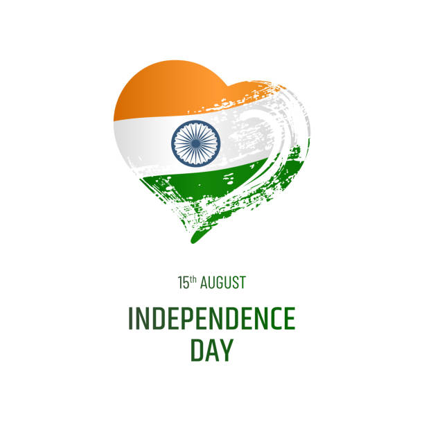 India National Day. 15th August - Independence Day. Text, Hand-drawn heart and symbol of country - flag isolated on white background. vector art illustration