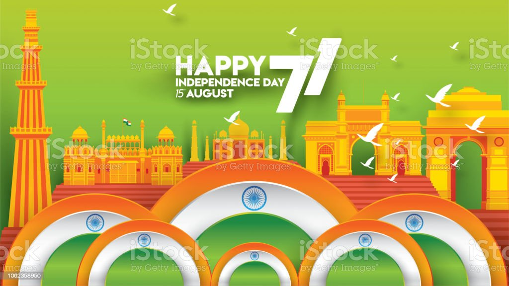 Indian Independence Day Background Banner Design For Cover Or
