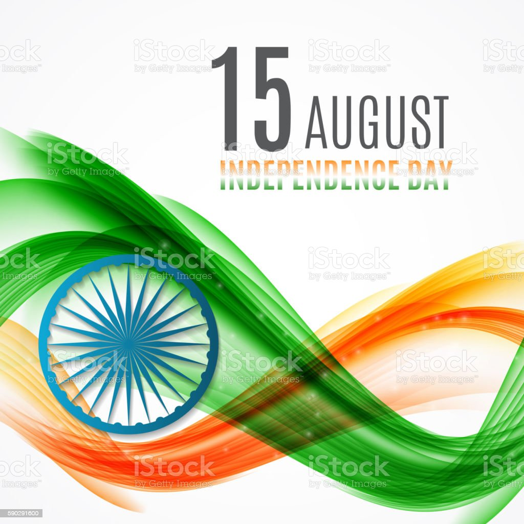 Indian Independence Day Background with Waves and  Ashoka Wheel. vector art illustration