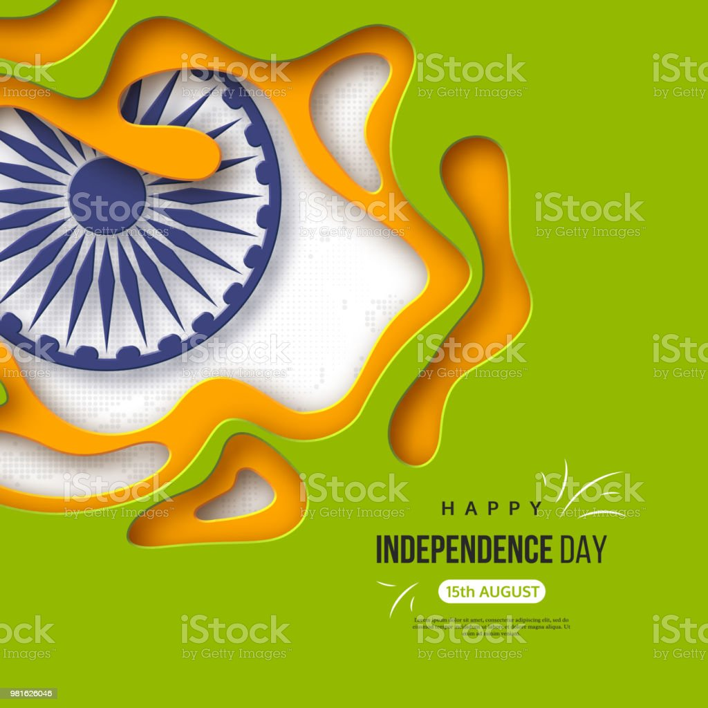 Indian Independence Day Holiday Background Paper Cut Shapes With
