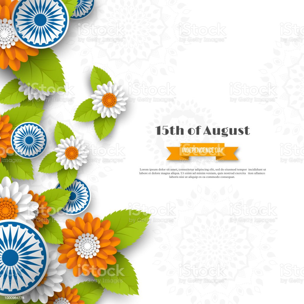 Indian independence day holiday design 3d wheels flowers with leaves indian independence day holiday design 3d wheels flowers with leaves in traditional tricolor of mightylinksfo