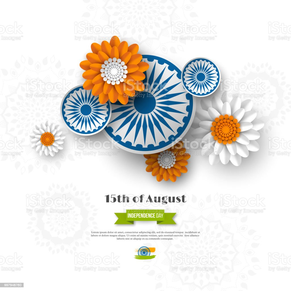Indian independence day holiday design 3d wheels with flowers in indian independence day holiday design 3d wheels with flowers in traditional tricolor of indian flag mightylinksfo
