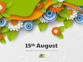 Indian Independence day holiday design. 3d wheels, flowers with leaves in traditional tricolor of indian flag. Paper cut layered art. Vector illustration.