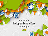 Indian Independence day holiday design. 3d wheels, flowers with leaves and bunting flags in traditional tricolor of indian flag. Paper cut layered art. Vector illustration.