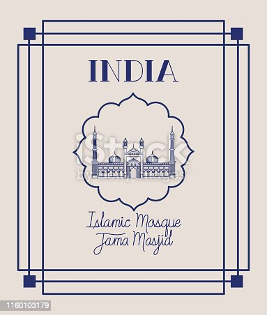 Free download of Frame Islam Masjid vector graphics and