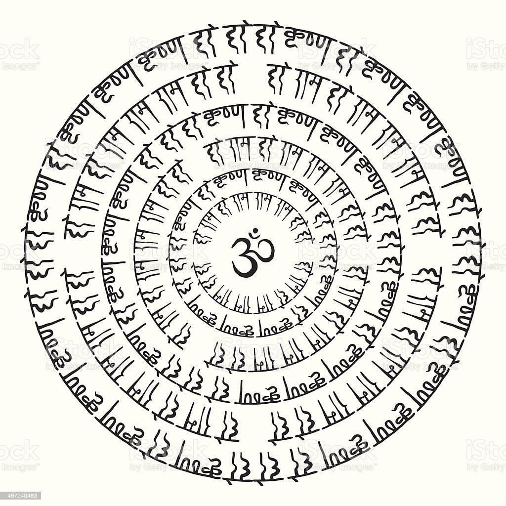 Indian Mandala. vector art illustration