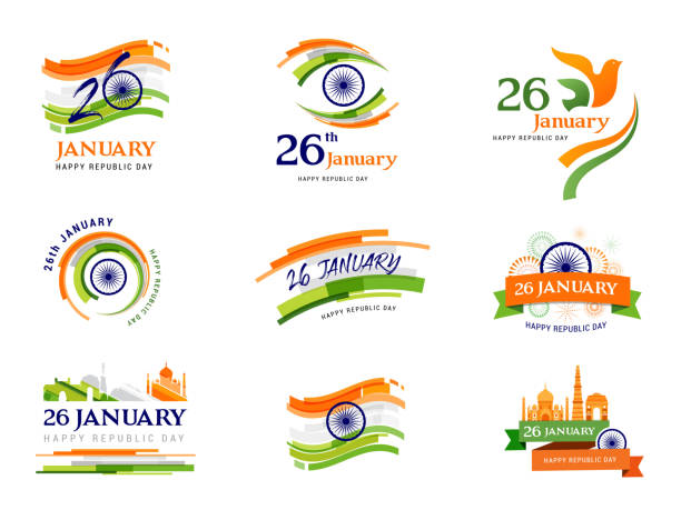 indian republic day concept design, banner, poster and logo - israel independence day stock illustrations, clip art, cartoons, & icons