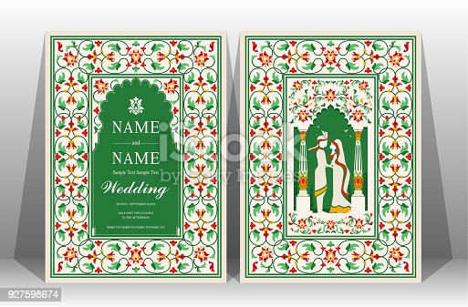 Muslim Wedding Card Clipart Free Download